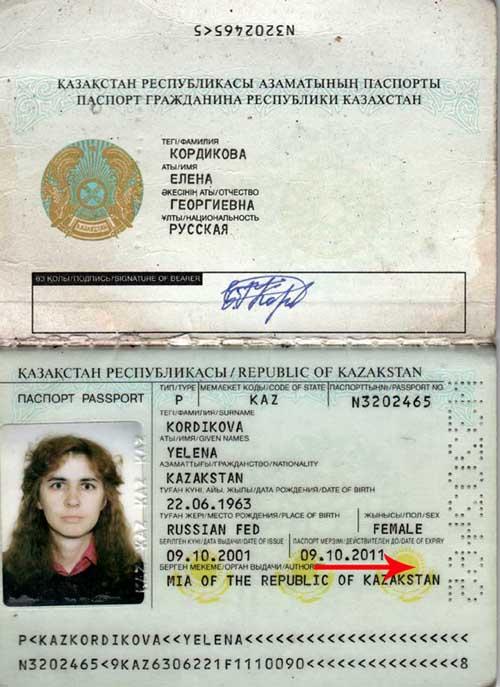 how to get lost passport